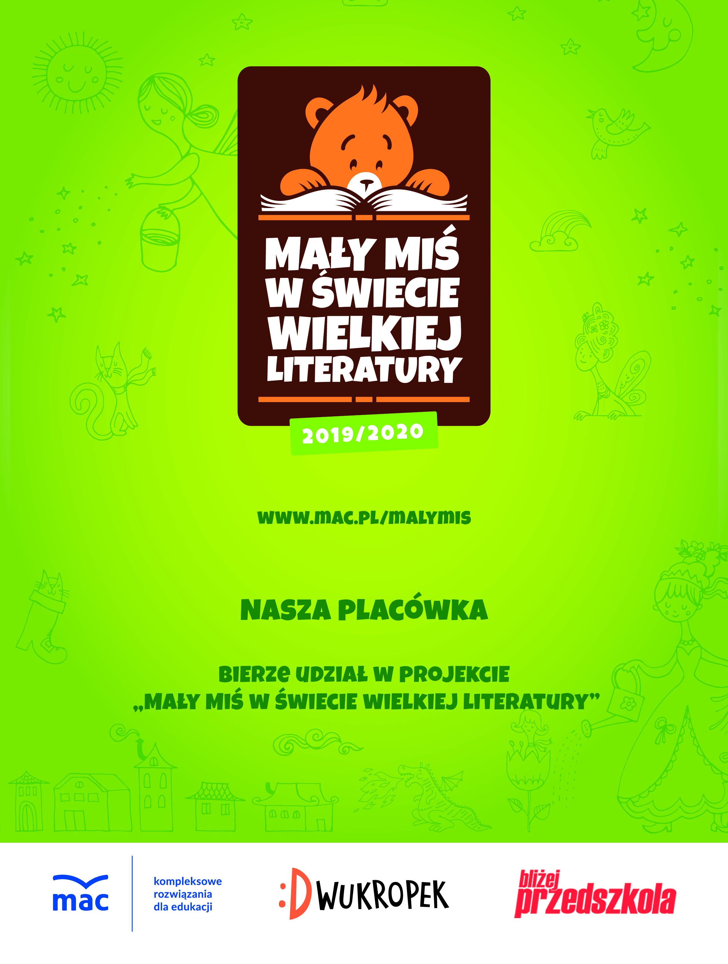 """""""Mały Miś"""" w świecie wielkiej literatury."""